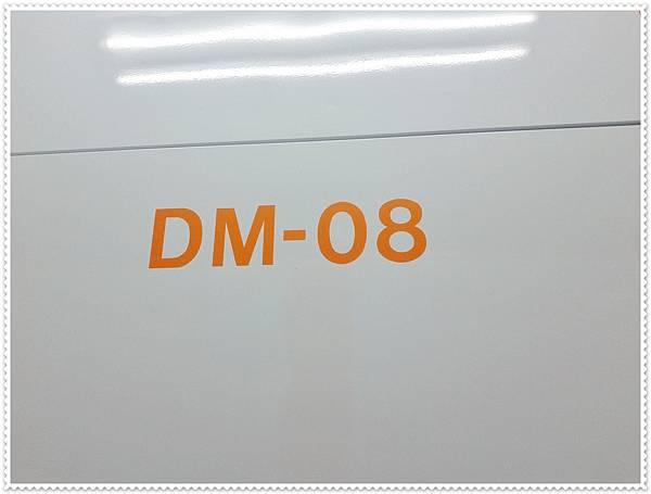 20121111_141651