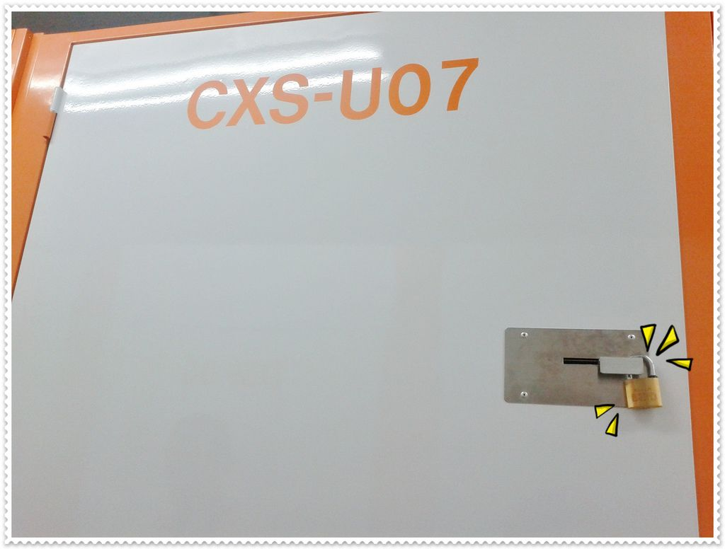 20121111_141716