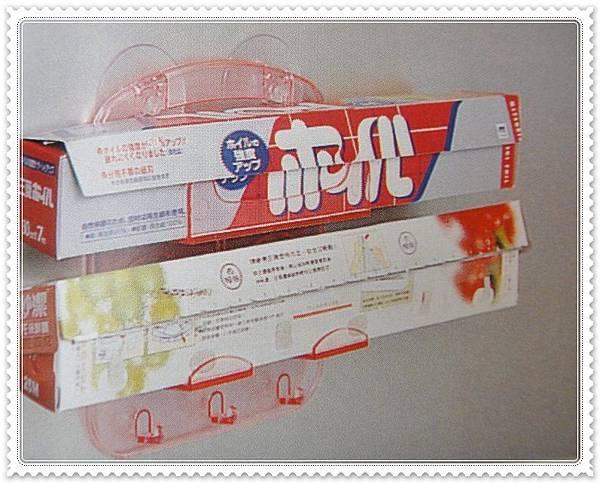 收納產品 百元商品 收納魔法300招--廚房壁面小物收納 (3).JPG