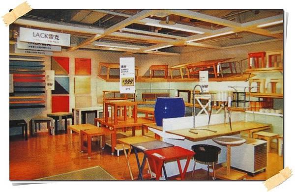 IKEA特力屋.JPG