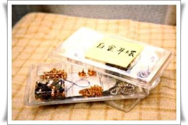 耳環收納 條列式耳環分類法