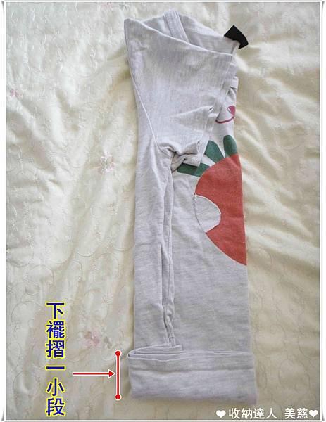 衣服收納 短袖T恤-捲摺法 (3).jpg