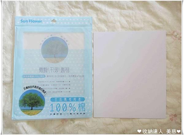 利用買衣服 衣服紙板 (2).jpg