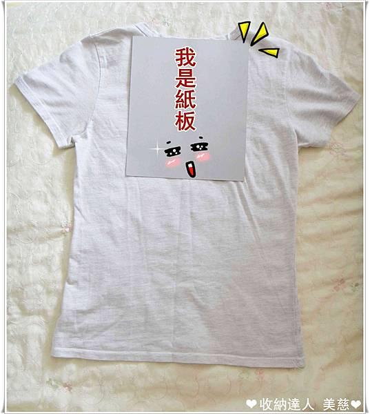 衣服收納 短袖T恤 摺疊法 (1).jpg