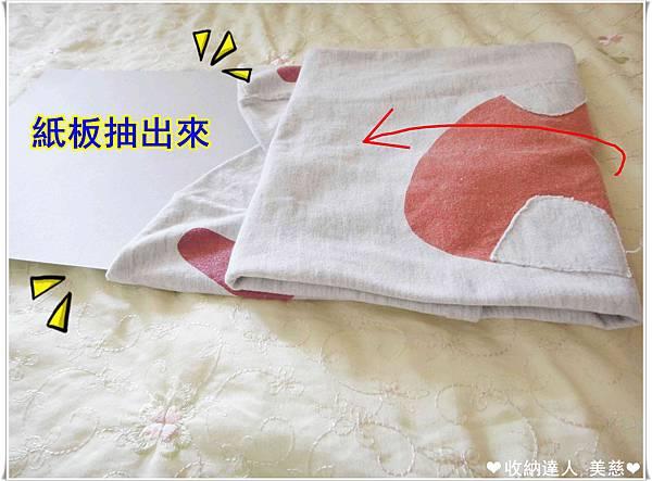 衣服收納 短袖T恤 摺疊法 (4).jpg