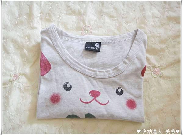 衣服收納 短袖T恤 摺疊法 (8).jpg