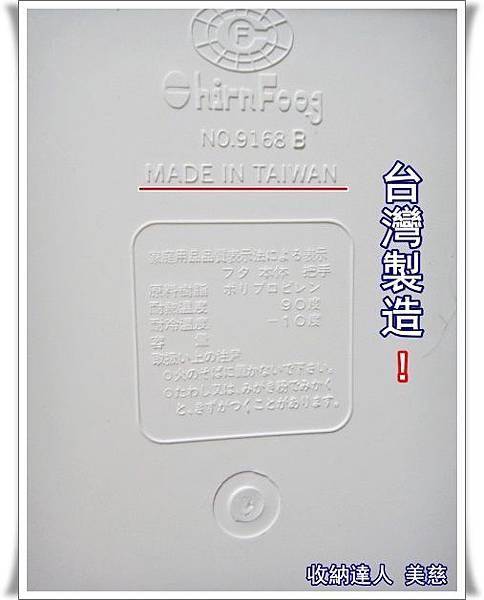 雙層三格衣物收納籃●商品細節 (17).JPG
