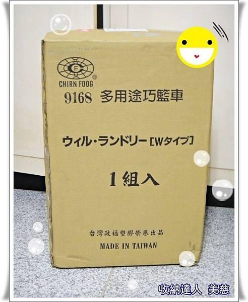 雙層三格衣物收納籃●商品細節 (1).JPG