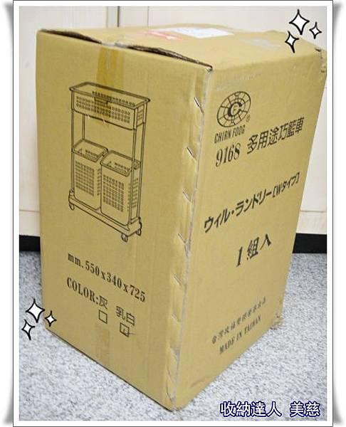 雙層三格衣物收納籃●商品細節 (2).JPG
