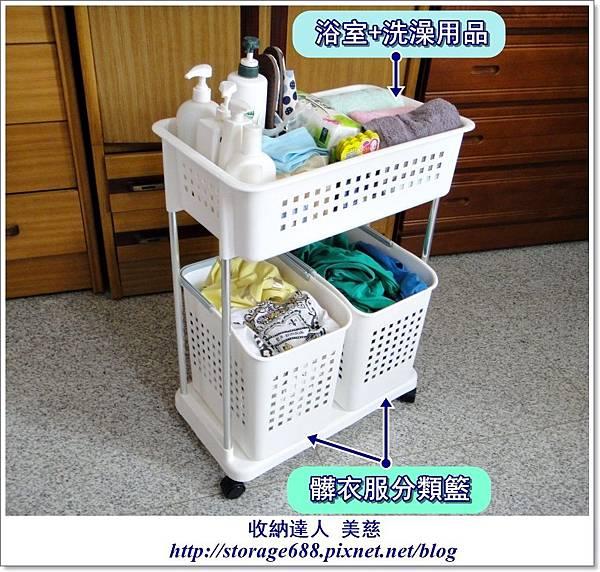 浴室用品+髒衣服.JPG
