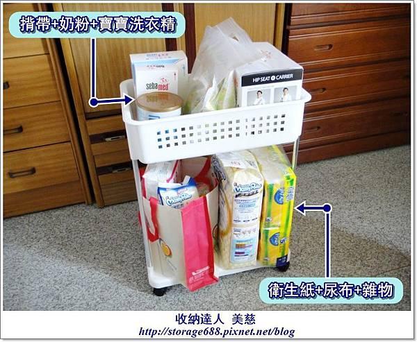雙層三格衣物收納籃 (雜物+寶寶用品).jpg
