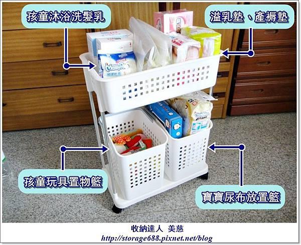 寶雙層三格衣物收納籃 (寶用品+玩具).jpg
