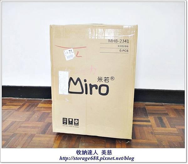 收納 MHB大嘴鳥家用整理箱MHB-2341 (1).JPG