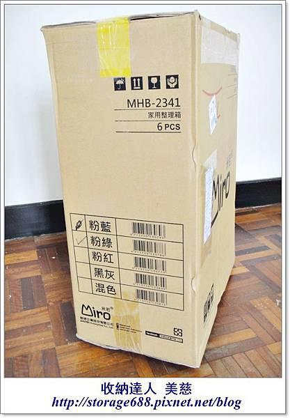 收納 MHB大嘴鳥家用整理箱MHB-2341 (2).JPG
