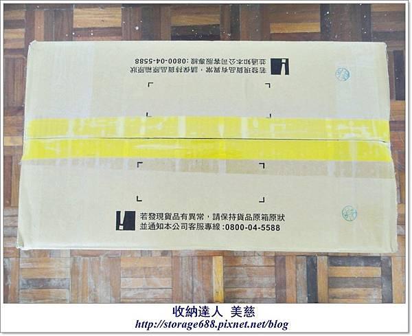 收納 MHB大嘴鳥家用整理箱MHB-2341 (3).JPG