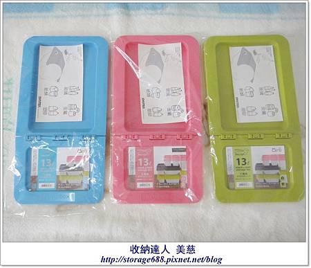 收納 MHB大嘴鳥家用整理箱MHB-2341 (22).JPG