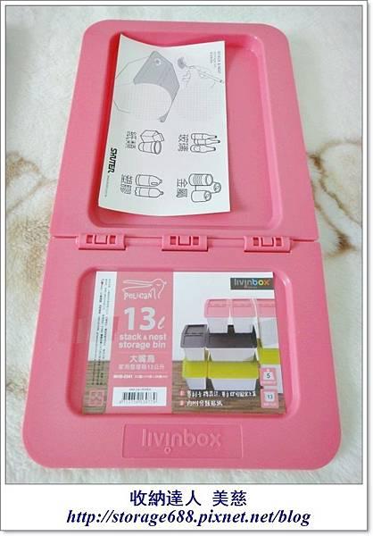 收納 MHB大嘴鳥家用整理箱MHB-2341 (26).JPG