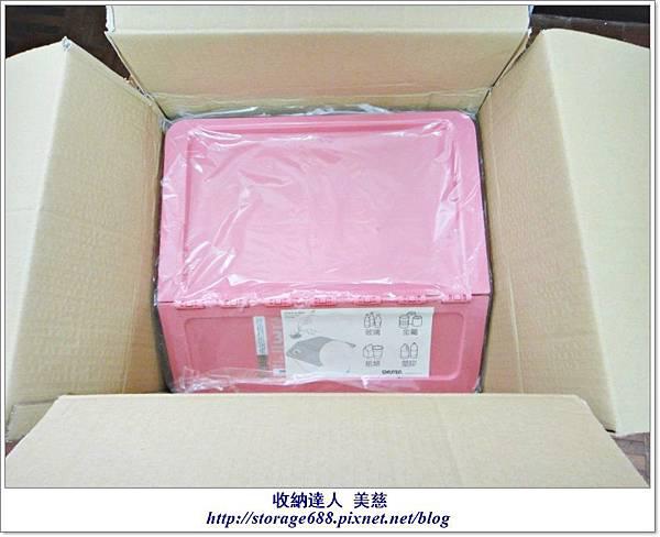 收納 MHB大嘴鳥家用整理箱MHB-4541 (4).jpg