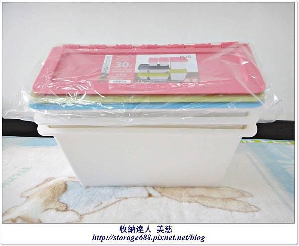 收納 MHB大嘴鳥家用整理箱MHB-4541 (6).jpg
