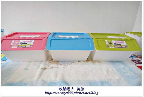 收納 MHB大嘴鳥家用整理箱MHB-4541 (14).jpg