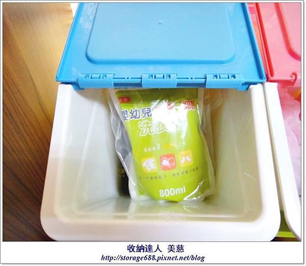 樹德收納 MHB大嘴鳥家用整理箱MHB-2341+MHB-4541搭配 (5).jpg