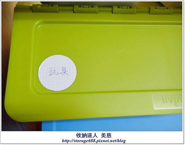樹德收納 MHB大嘴鳥家用整理箱MHB-2341+MHB-4541搭配 (11).jpg