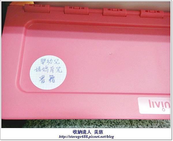 樹德收納 MHB大嘴鳥家用整理箱MHB-2341+MHB-4541搭配 (12).jpg