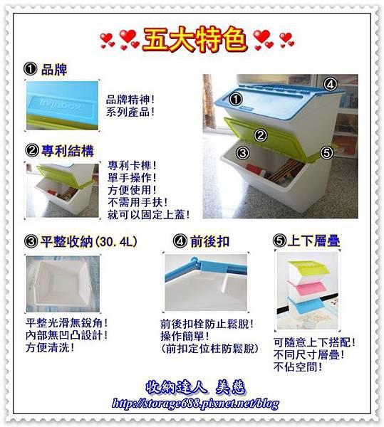 樹德收納 MHB大嘴鳥家用整理箱 產品特色