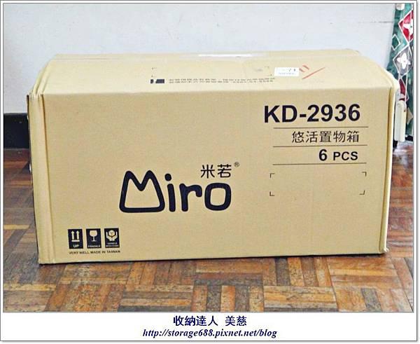 KD-2936A悠活置物箱-開箱 (1).jpg