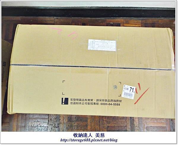 KD-2936A悠活置物箱-開箱 (2).jpg