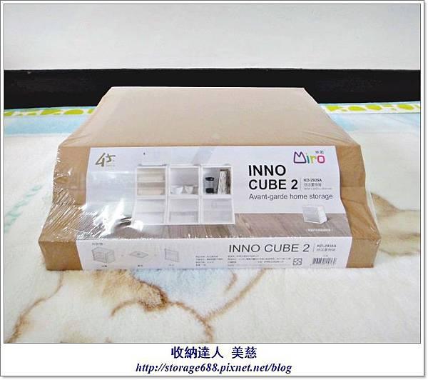 KD-2936A悠活置物箱-開箱 (6).jpg