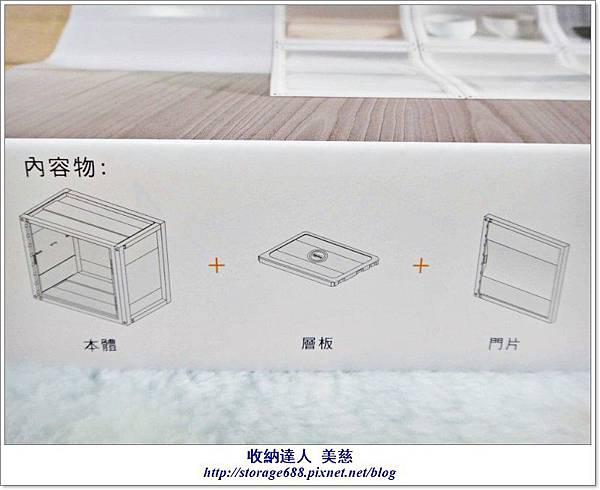 KD-2936A悠活置物箱-開箱 (9).jpg