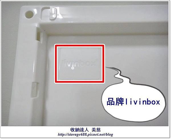 KD-2936A悠活置物箱-開箱 (28).JPG