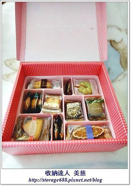 禮盒 (5).jpg