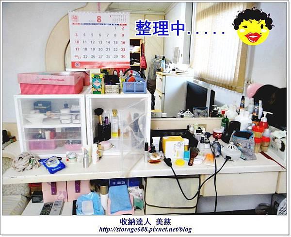 KD-2936A悠活置物箱-婆婆化妝台 (2).jpg