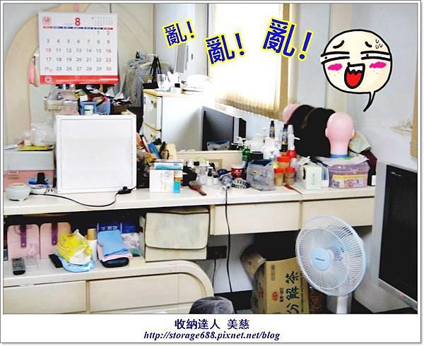 KD-2936A悠活置物箱-婆婆化妝台 (1).jpg