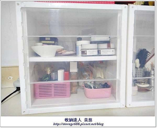 KD-2936A悠活置物箱-婆婆化妝台 (12).jpg