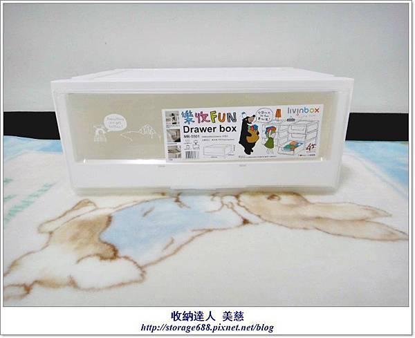 2014年度新品 MB-5501樂收Fun系統收納箱-整理 (9).jpg