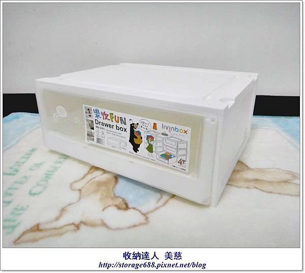 2014年度新品 MB-5501樂收Fun系統收納箱-整理 (11).jpg