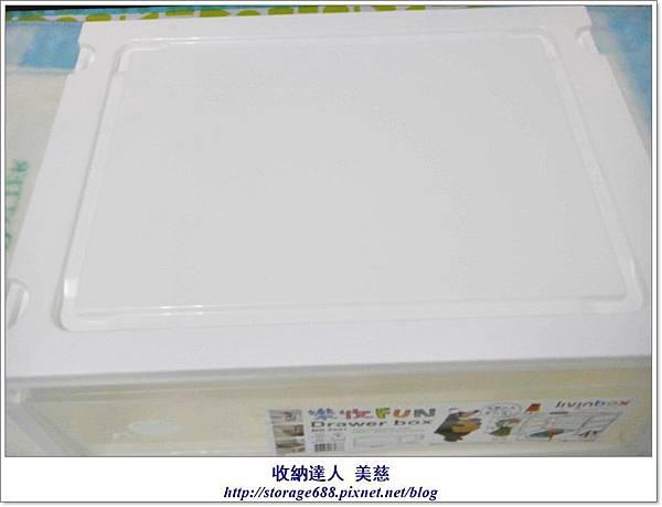 2014年度新品 MB-5501樂收Fun系統收納箱-整理 (14).jpg