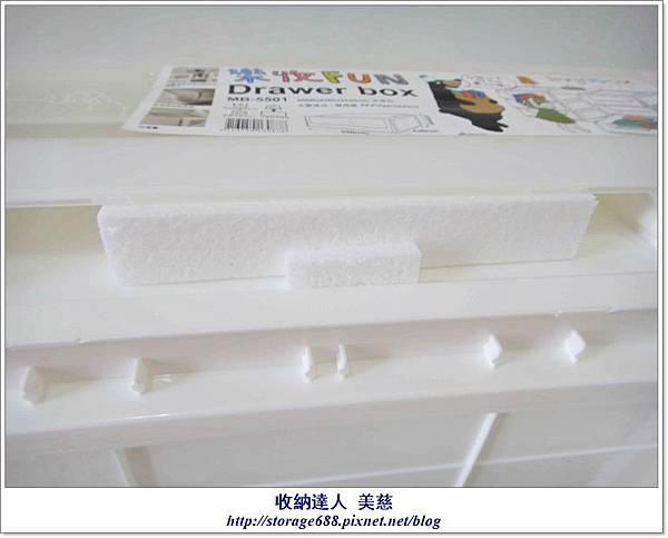 2014年度新品 MB-5501樂收Fun系統收納箱-整理 (19).jpg