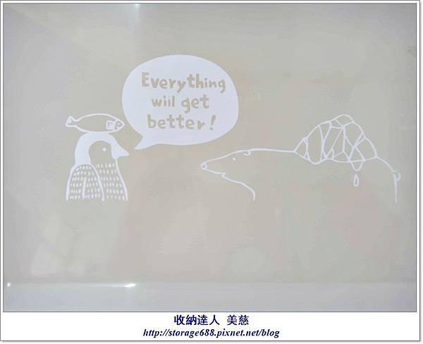 2014年度新品 MB-5501樂收Fun系統收納箱-整理 (18).jpg