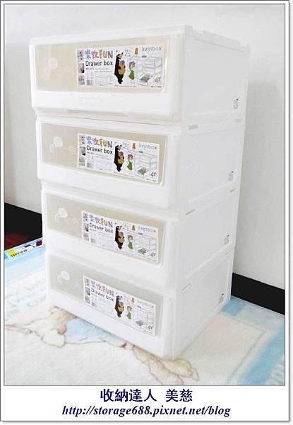 2014年度新品 MB-5501樂收Fun系統收納箱-整理 (25).jpg