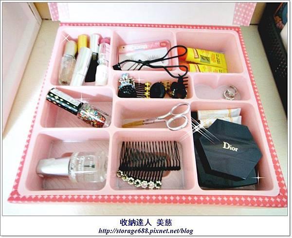 KD-2936A悠活置物箱-婆婆化妝台 (11).jpg