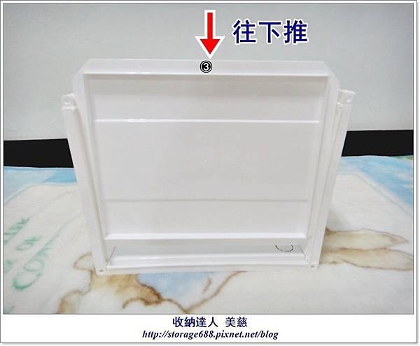 KD-2936A悠活置物箱-步驟 (20).JPG