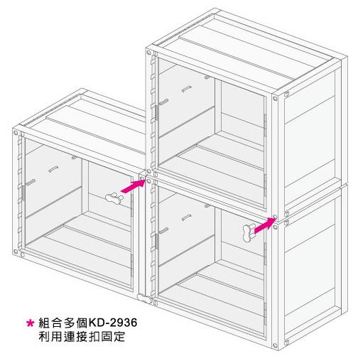 樹德組裝步驟4..jpg