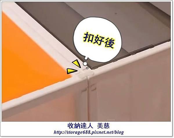悠活置物箱KD-2936A 連接扣 影片示範2..jpg
