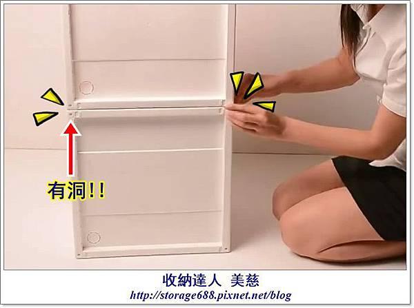 悠活置物箱KD-2936A 連接扣 影片示範4..jpg
