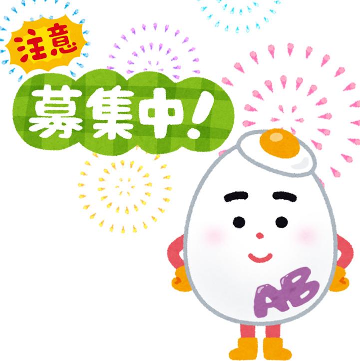 AB型卵子招募中.jpg