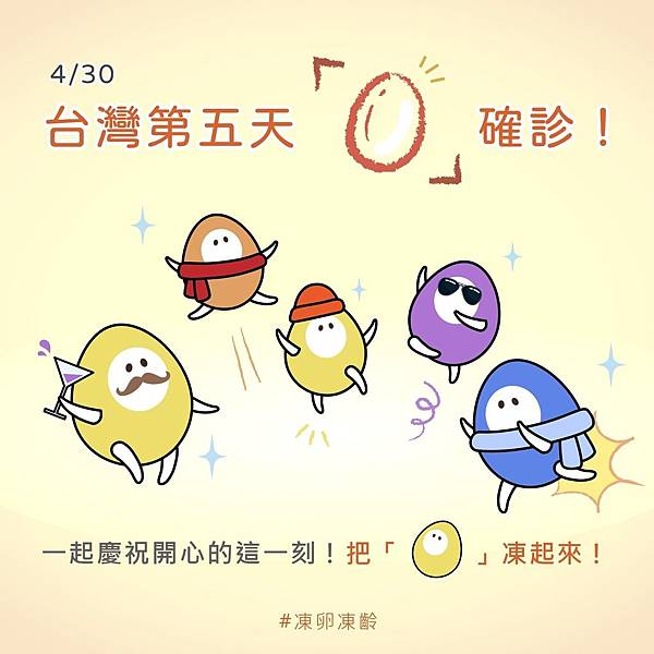 messageImage_1588233747913.jpg
